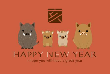 Tarjeta japonesa de Año Nuevo en 2019. El signo del zodíaco en 2019 es un jabalí.