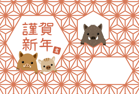 Japanese New Years card in 2019. The zodiac sign in 2019 is a boar.