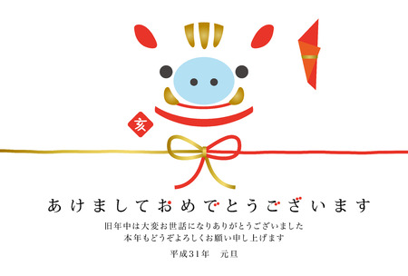 Japanese New Year's card in 2019. Stock Illustratie