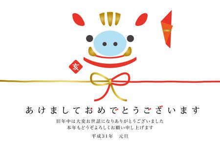 Japanische Neujahrskarte im Jahr 2019.