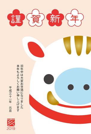 Japanse nieuwjaarskaart in 2019. Het sterrenbeeld in 2019 is een zwijn.