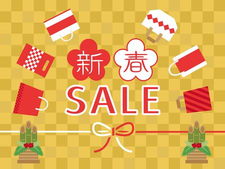 Japanese new year sale vector illustration. Ilustração