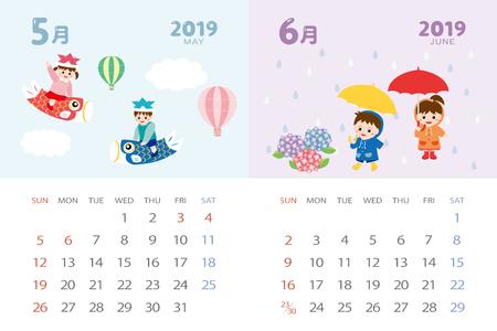 2019年的日历模板与日本事件。五月六月...