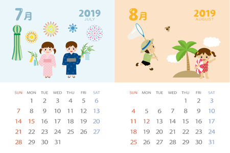 modèle de calendrier pour l'année 2019 avec des événements japonais. Juillet août... Vecteurs