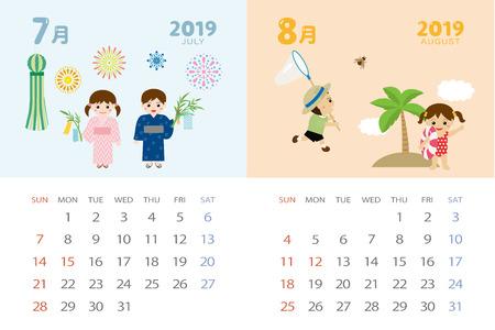 modello di calendario per l'anno 2019 con eventi giapponesi. Luglio agosto... Vettoriali