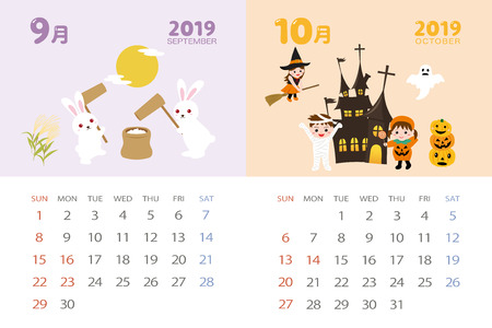 calendar template for 2019 year with Japanese events. September, October. Illustration