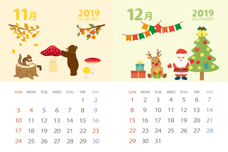 calendar template for 2019 year with Japanese events. November, December... Illustration