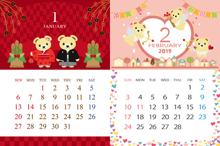 Cute bears calendar template for 2019 year with Japanese events. January, February...