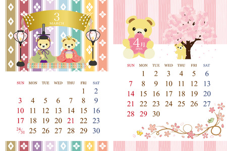 Cute bear's calendar template for 2019 year with Japanese events. March, April.