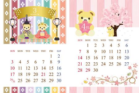 Kalendervorlage des niedlichen Bären für das Jahr 2019 mit japanischen Ereignissen. März April.