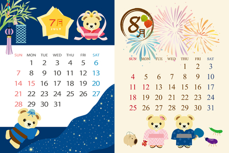 Cute bears calendar template for 2019 year with Japanese events. July, August...
