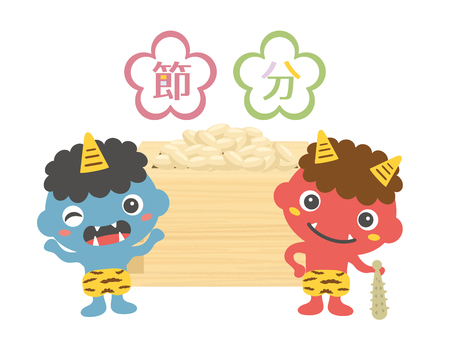 Demon and beans of the day before the beginning of spring in Japan. Ilustração