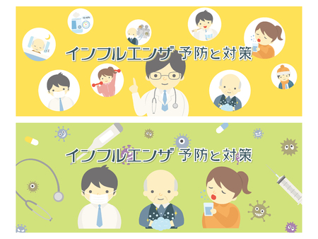 Influenza prevention vector banner set. Illustration