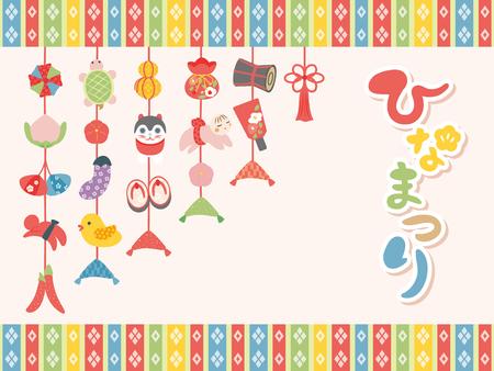 Japanese Doll's Festival vector card.