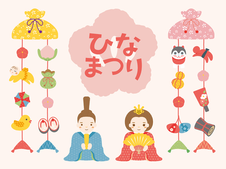 Japanese Doll's Festival vector card.
