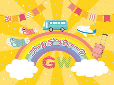 Golden week holiday vector illustration.