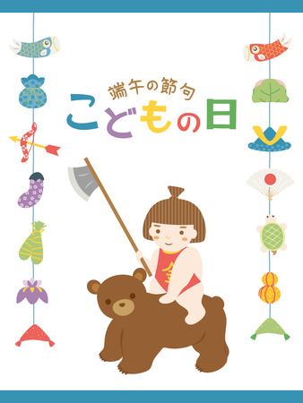 Display doll for celebrating Japanese Children's day. vector poster template.