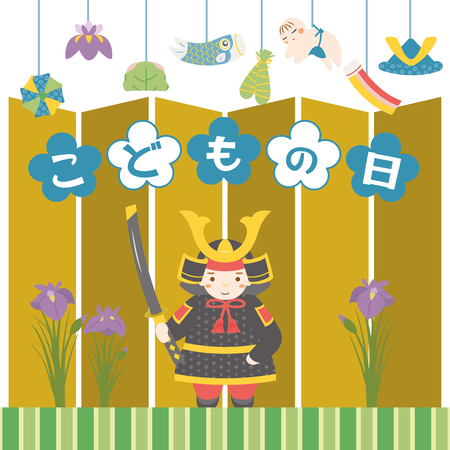 Display doll for celebrating Japanese Childrens day. vector poster template.