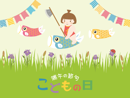 Japanese Children's day vector poster template.