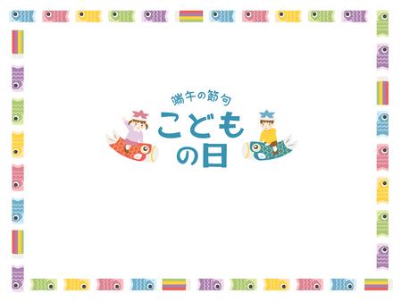 Japanese Children's day vector frame.