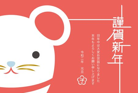 Japanese New Year's card in 2020. Rat vector illustration.