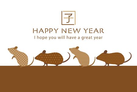 Japanese New Years card in 2020. Rat silhouette silhouette illustration. Иллюстрация