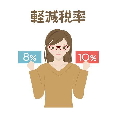 Japanese woman showing reduced tax rate. Ilustração