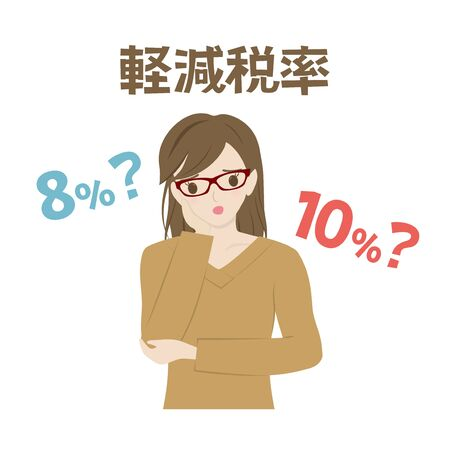 Japanese women worried whether the tax rate is 10% or 8%.