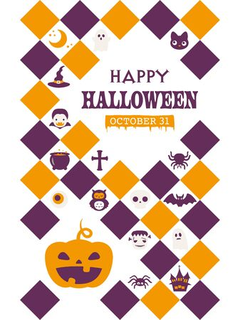 Halloween funny character vector illustration. Greeting card.