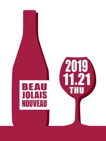 Beaujolais nouveau in 2019 vector illustration.