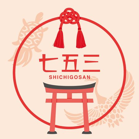 Japanese culture celebrating 7 years old, 5 years old and 3 years old. vector illustration. Illustration