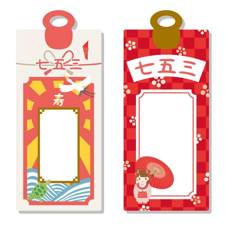 Japanese culture celebrating 7 years old, 5 years old and 3 years old. vector candy package design frame set.