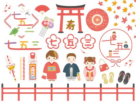Japanese culture celebrating 7 years old, 5 years old and 3 years old.vector illustration set.