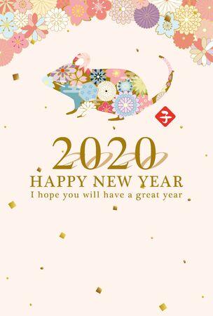 Japanese New Years card in 2020. Rat vector illustration. Illustration
