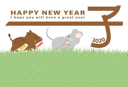 Hallo 2020, Auf Wiedersehen 2019. Japanische Neujahrskarte im Jahr 2020.