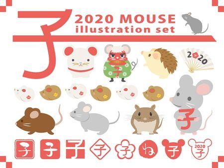 Illustration Set of a Mouse That Is the Zodiac Sign of 2020. Reklamní fotografie - 133891685