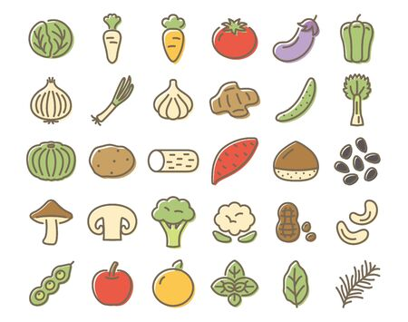 vegetables colorful vector icon set. 向量圖像