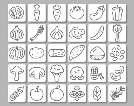 vegetables colorful vector icon set. Иллюстрация