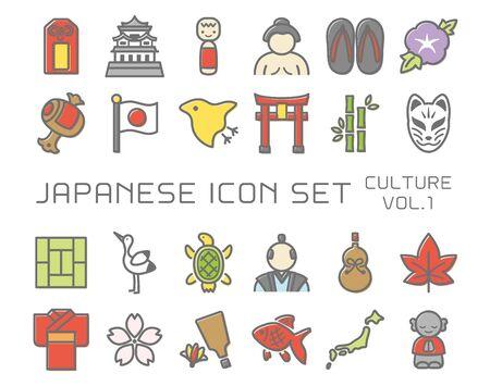 Zestaw ikon wektor kultury japońskiej. tom 1 Ilustracje wektorowe