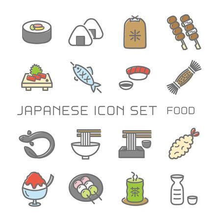 Japanese food vector icon set.