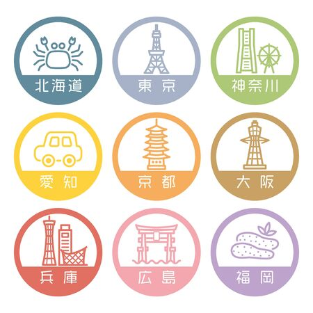 Famous places and specialties of major cities in Japan. vector icon set.