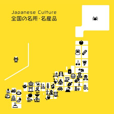 Famous places and specialty products by prefecture of Japan. vector illustration. 矢量图片