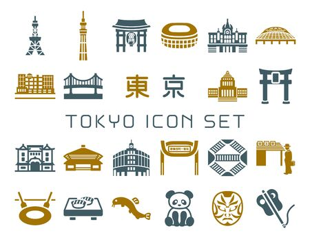 Tokyo, the capital of Japan vector icon set.