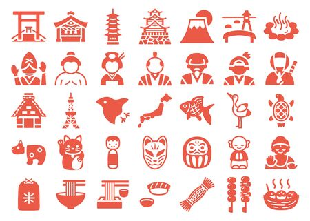 Japanese culture vector icon set. vol.2. Landmark, people, lucky item and food.