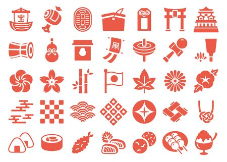 Japanese culture vector icon set. vol.3. culture, plants, pattern and food.