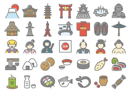 Japanese culture vector colorful icon set. vol.1. landmark, people, and food.