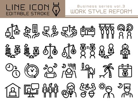 Work style reform vector icon set. Editable line stroke. Illustration