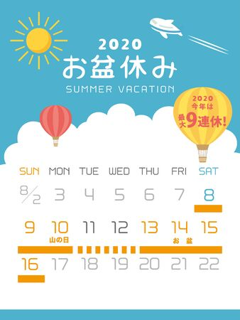 Japanese summer holidays calendar in 2020. Иллюстрация