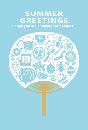 Summer greeting card of Japanese fan.