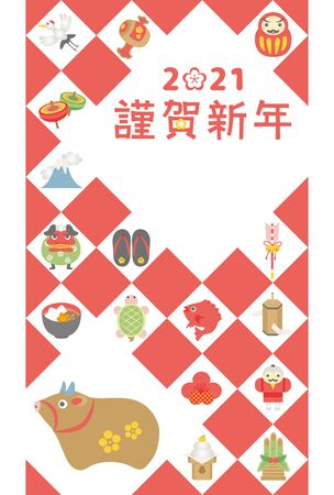 Japanese New Year's card in 2021 Illustration